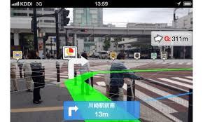 realite augmentee streetview